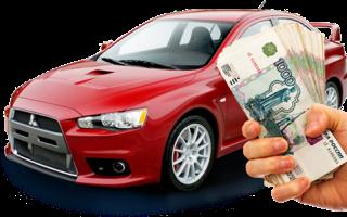 Кредит под залог авто в барнауле взять кредит через интернет на карту
